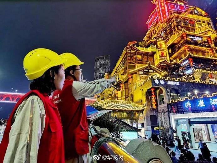 运行平稳供应充足 双节期间重庆电网最大负荷达1133万千瓦