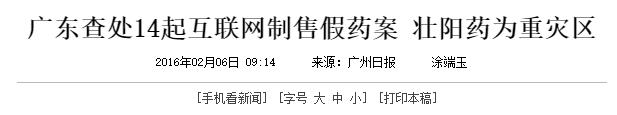 """东莞的壮阳鱼杂店里,装着广东男人""""向阳而生""""的生活方式"""