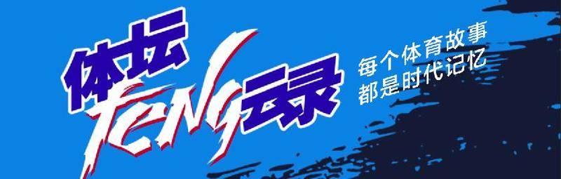 广东宏远新赛季防守情况如何?杜峰:请多