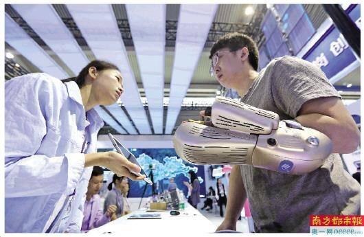 支持深圳在土地管理制度上深化探索