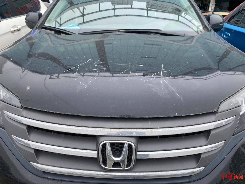 女司机停车压线疑似被人在车头刻字 警方已立案调查