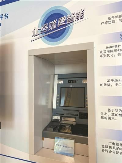 """""""消失""""的ATM机迫使相关企业转型"""