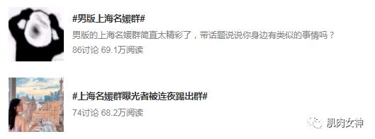 广东平面辣模新封面出炉,身材惹火引网友尖叫:爱了爱了...