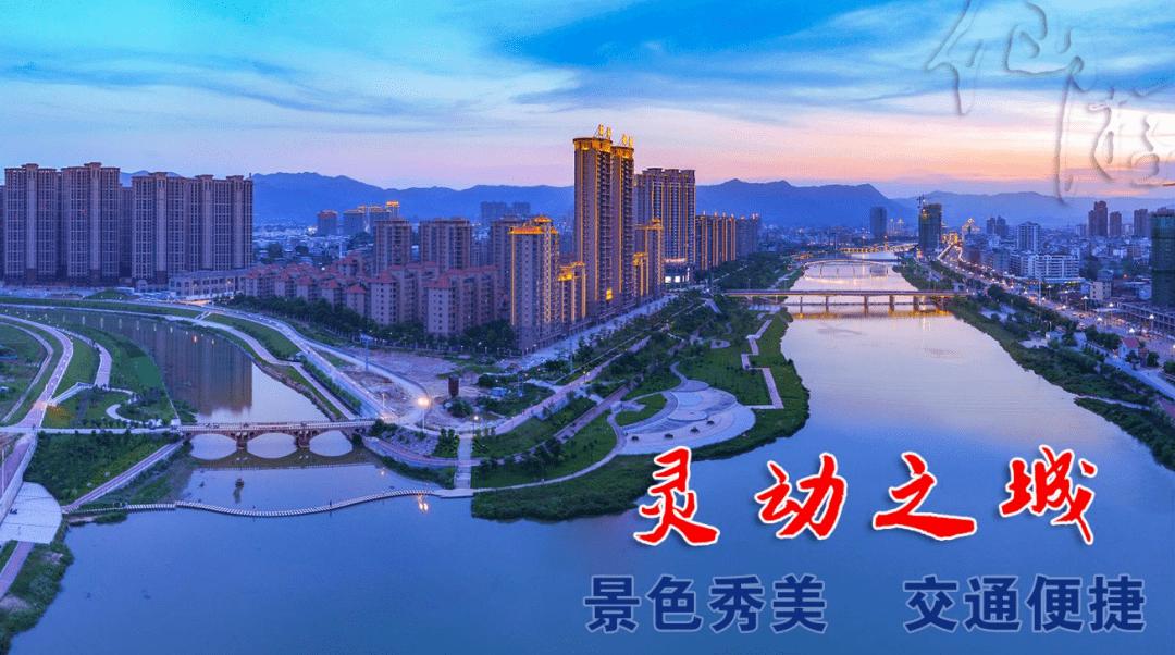 仙游县经济总量_仙游县医院图片