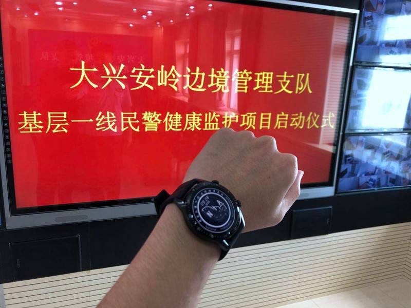 """黑龙江边检站:远程医疗""""护航""""一线民警"""