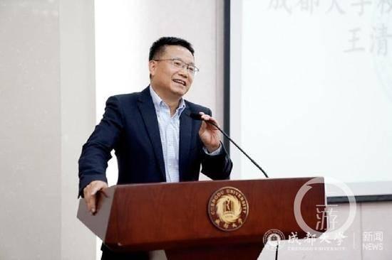 成都大学党委书记毛洪涛发朋友圈后疑失联,校方和警方正在调查