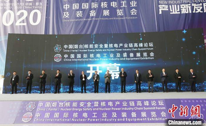 今年中国核能安全高峰论坛启幕:截至9月在运核电机组48台