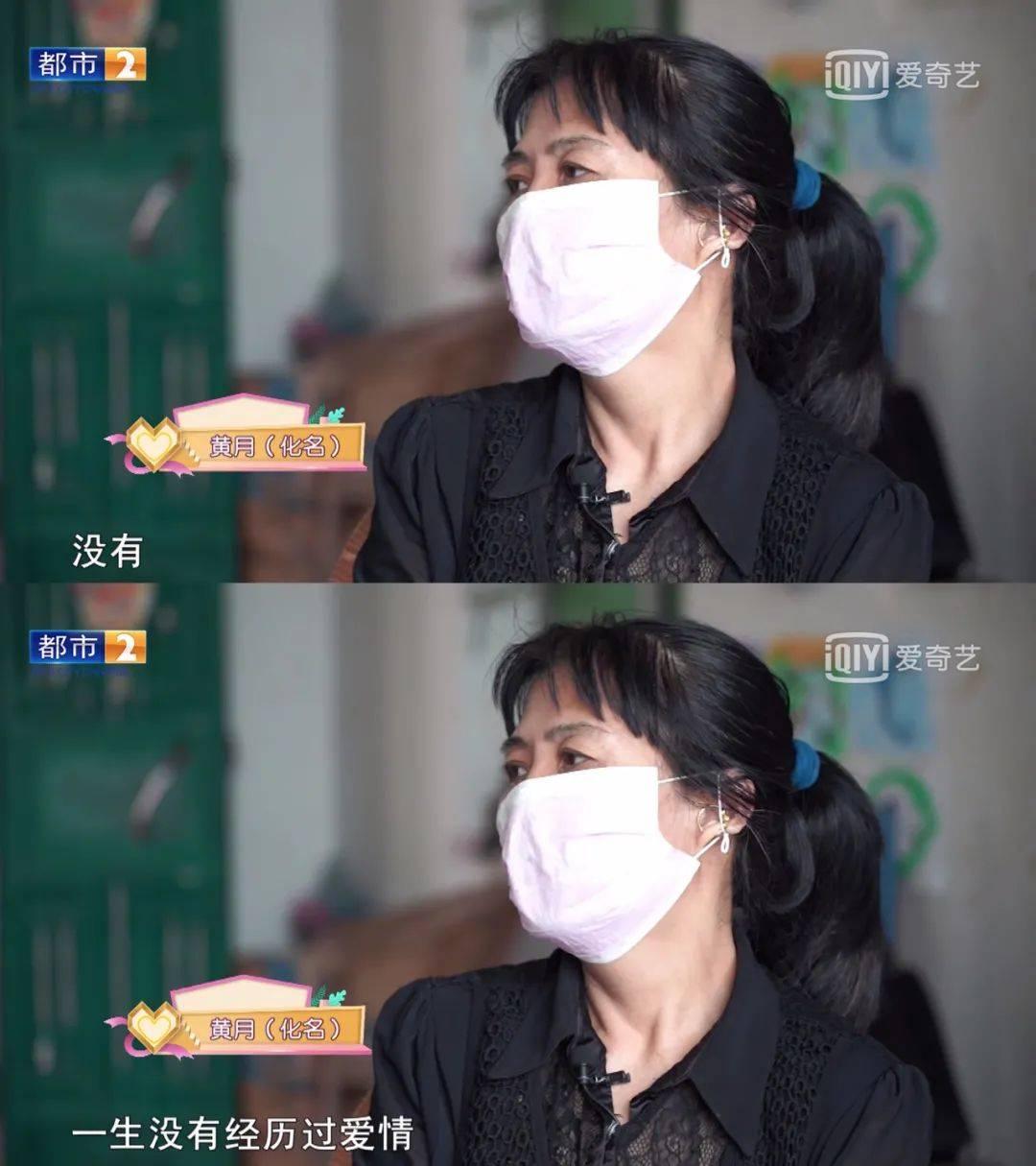 """恒达官网被""""靳东""""骗婚的60岁大妈:""""我这一生都没有经历过爱情""""(图9)"""