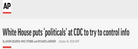 """美媒爆料:白宫在疾控中心安插""""政治线人"""",试图控制疫情信息"""