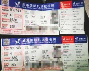 恒达官网抑郁症患者被拒登机引热议 当事人已向民航局投诉