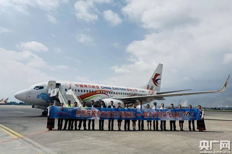 """东航打造""""省内环路线路""""助力云南全域旅游增长 山东航空sc4768舱内环境"""