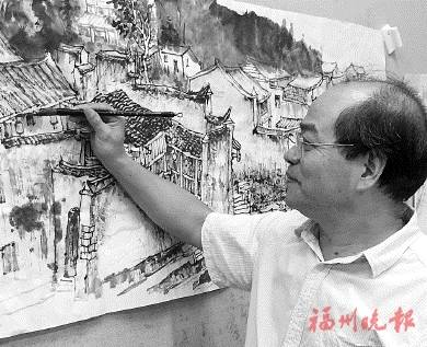 张剑:福州古厝是本土画家的创作源泉