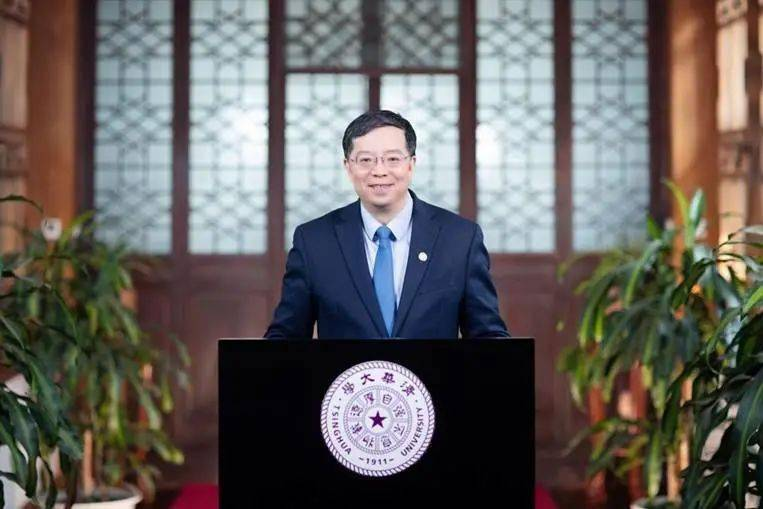 清华大学与耶鲁大学共同主办中美大学校长论坛