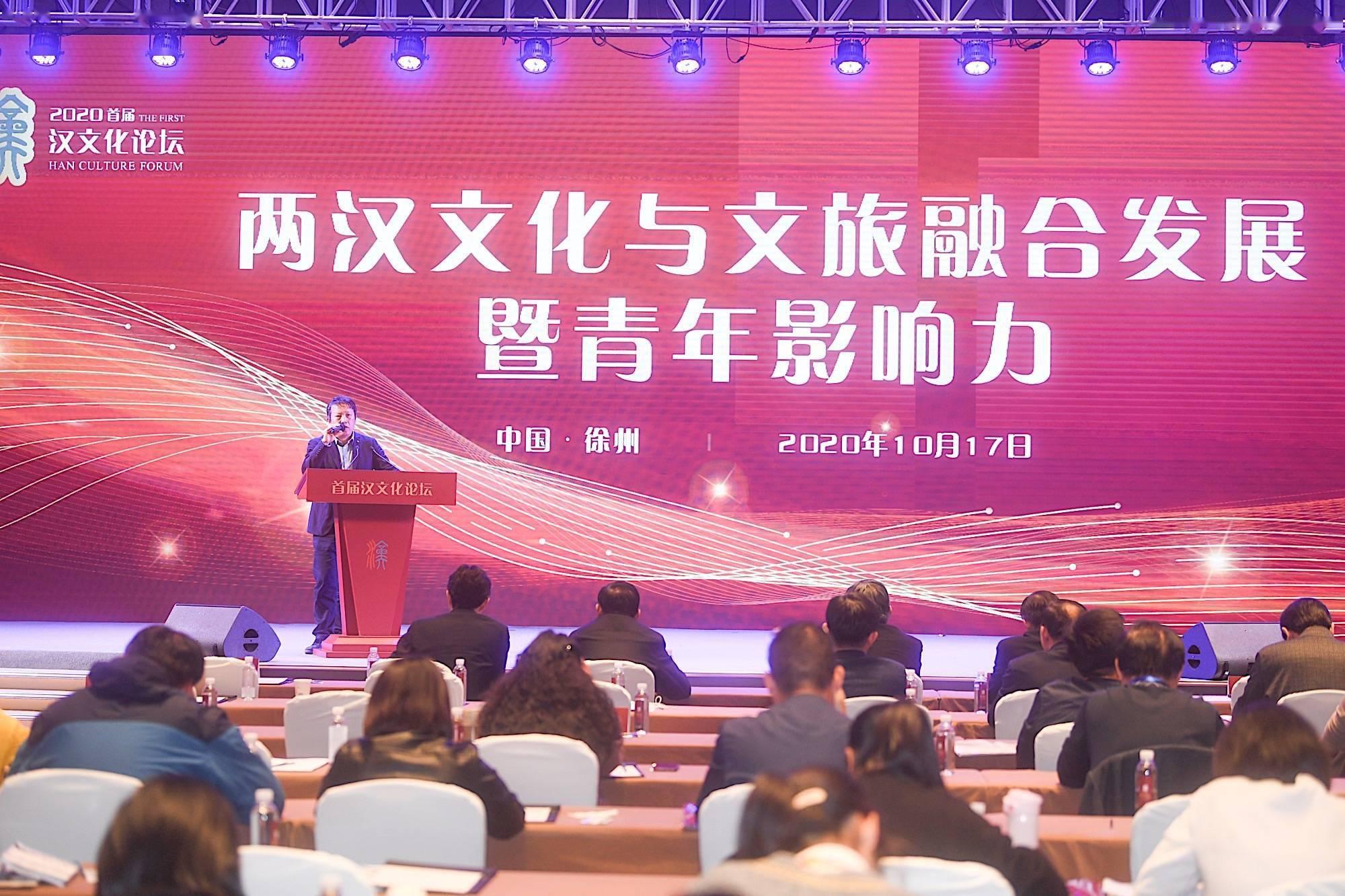 """舞动汉风,让徐州成为汉文化的""""诗与远方"""""""