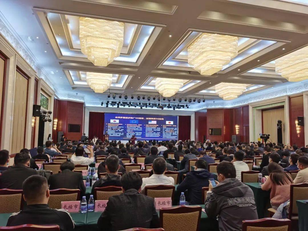 进入全国第一方阵!河南已建成5G基站3.6万个,实现县以上城区全覆盖