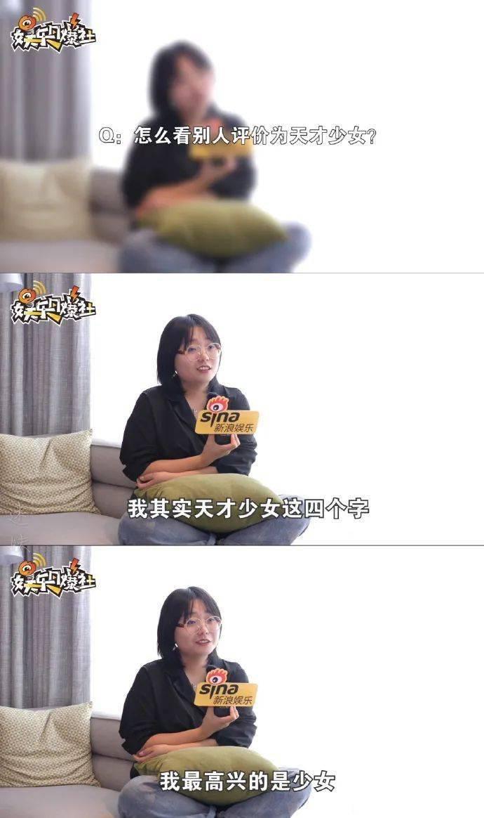 李雪琴,一个能把采访说成脱口秀的妙人!