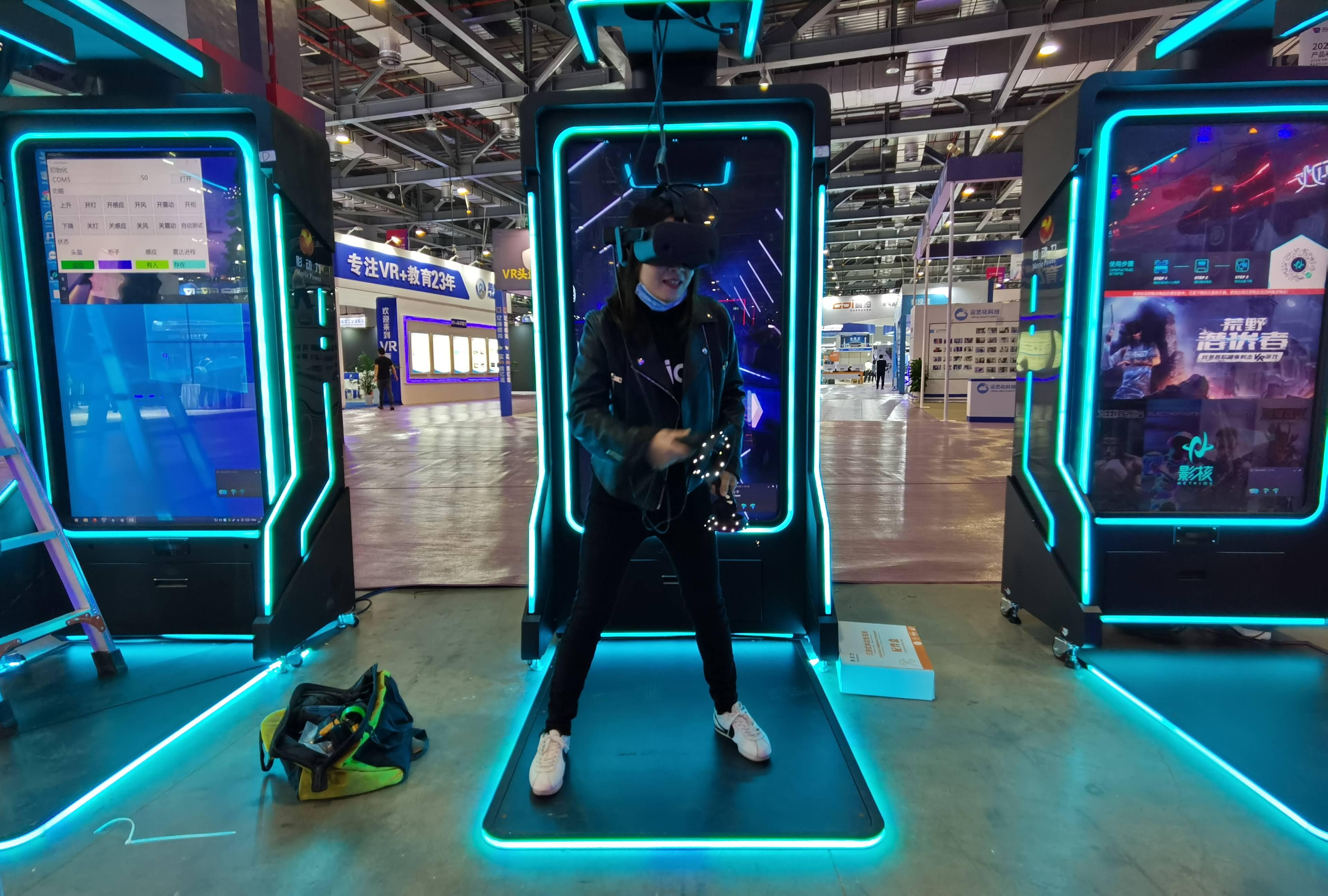 云端相聚,身临其境——2020世界VR产业大会云峰会亮点抢先看