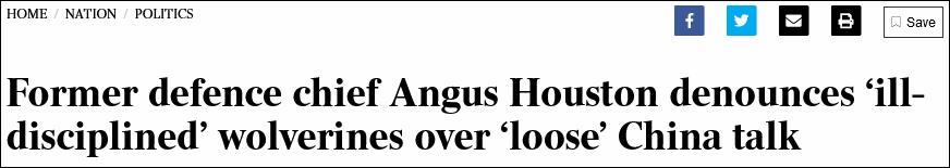 澳军前总司令:议会反华小组胡说八道,中国是伙伴