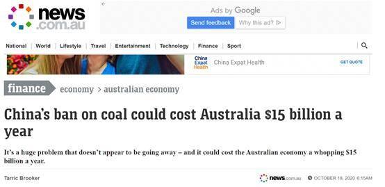 """""""中国叫停澳煤炭进口""""?澳媒:可能使澳大利亚每年损失150亿"""
