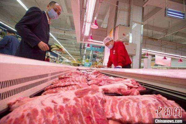 商务部:上周肉类价格回落,猪肉批发价格下降4%
