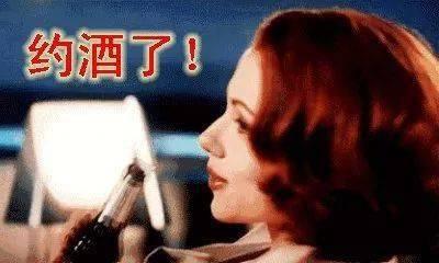 """进口酒未贴中文标签,商家声称是""""私藏""""""""样品""""?"""