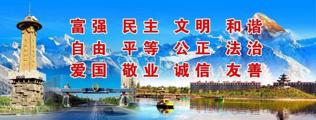 """叶城县开展""""民族团结一家亲""""融情周末营活动"""