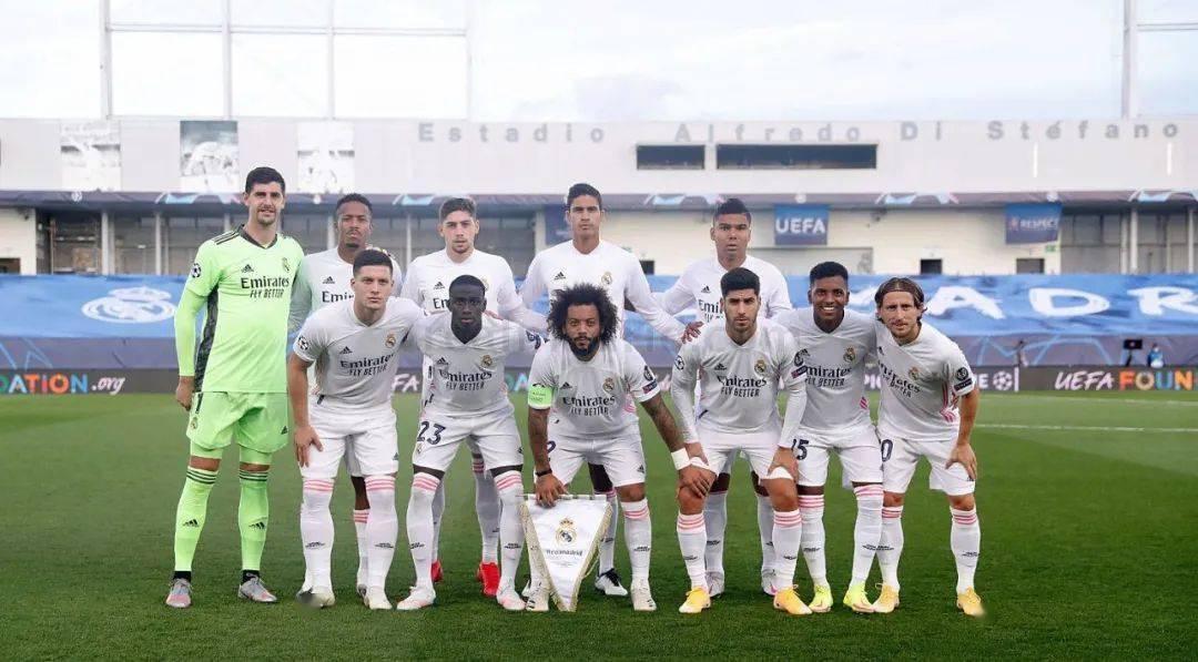 欧冠|皇家马德里2-3顿涅茨克