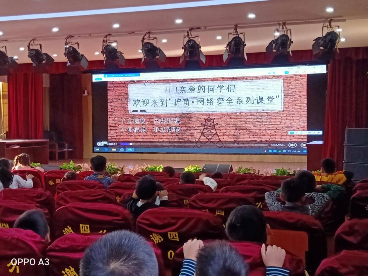 安徽淮南谢家集区:营造风清气正的文化情况 为