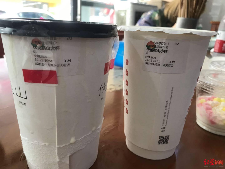 恒达官网网红饮品大杯约1/3是空的!店员:这是公司设计的中空隔冷层(图4)