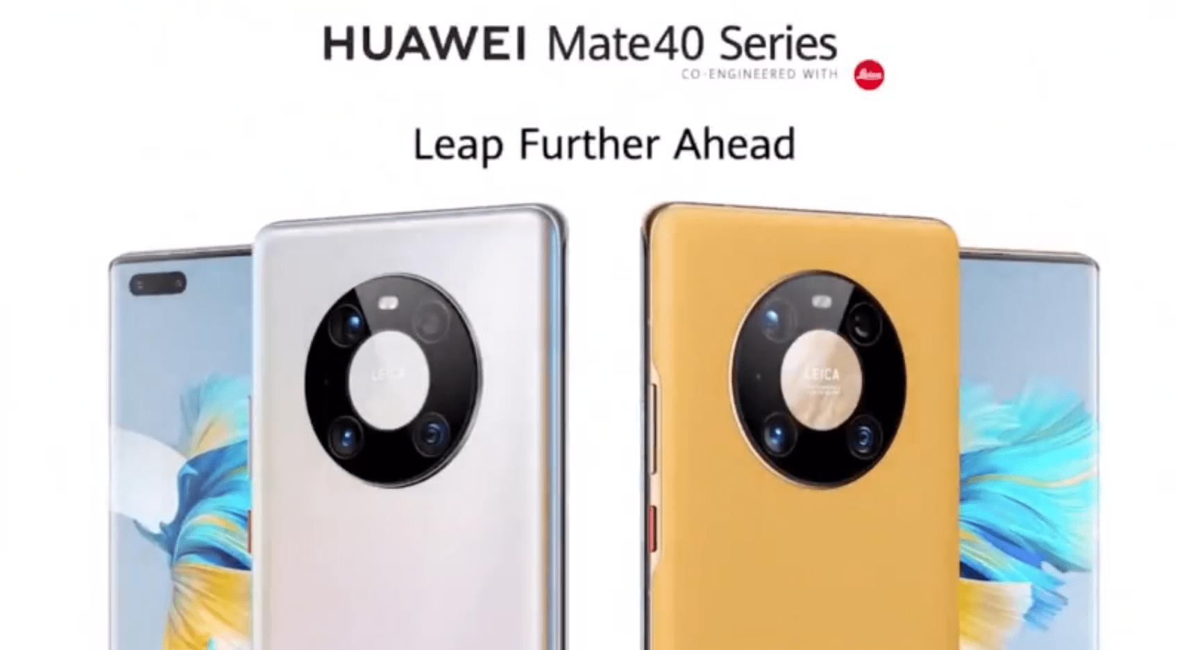 华为Mate40手机正式发布!搭载华为史上最强大芯片,晶体管数量比苹果A14多30%,起售价899欧元
