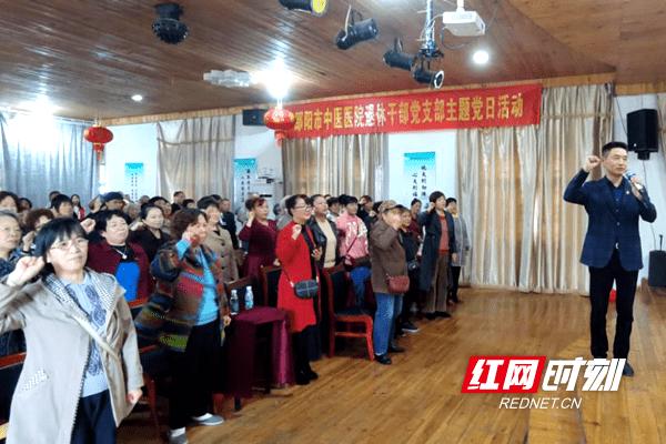 邵阳市中医医院开展重阳节运动暨退休党支部主