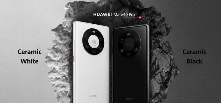 早报 | 华为发布 Mate40 系列 / iPhone 12 Pro 最高溢价 3000 元 / 名创优品巴黎首店开业