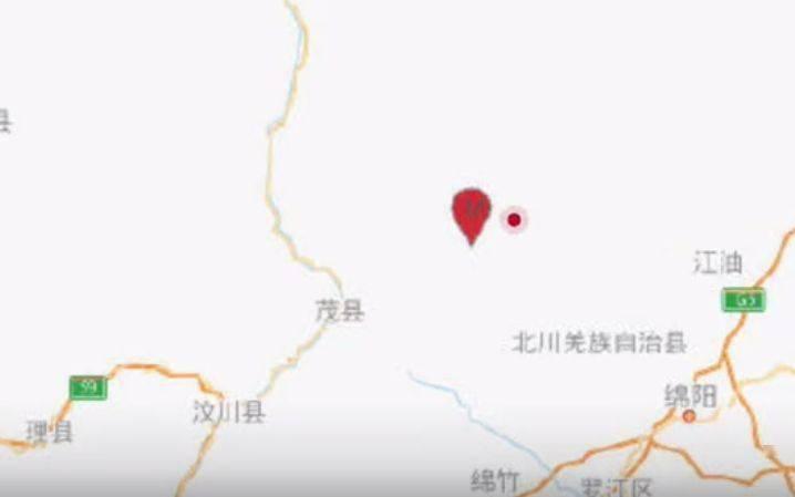 北川3次地震为汶川地震余震 四川北川还会发生地震吗?