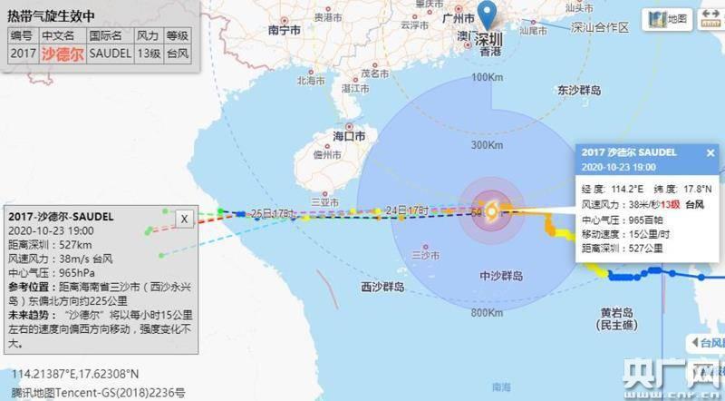 """湛江海事启动Ⅱ级响应迎战台风""""沙德尔"""""""