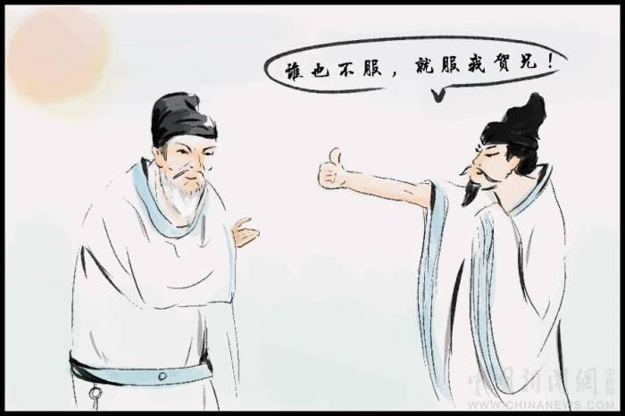 【古人有瘾】李白一生狂放不羁,却从不敢在他面前放肆?