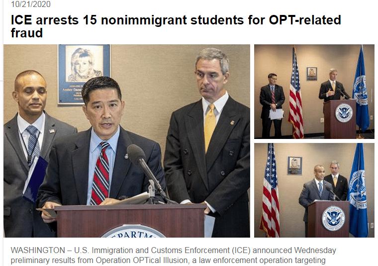 美国国土安全部逮捕了15名涉嫌签证欺诈的留学生