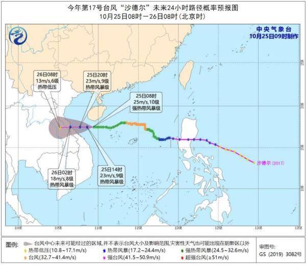 广西大部天气干燥 北部湾海面风大雨急