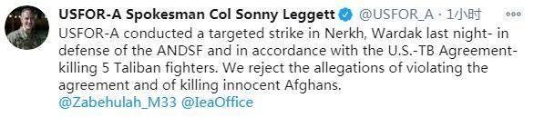 击毙5名塔利班武装分子,美官员,违反双方达成的和平协议