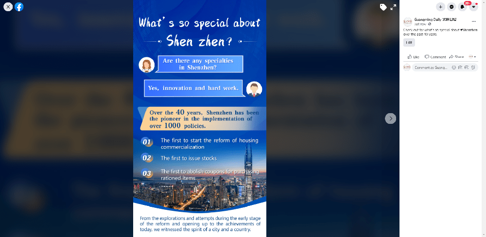 What's so special about Shenzhen in the past 40 years