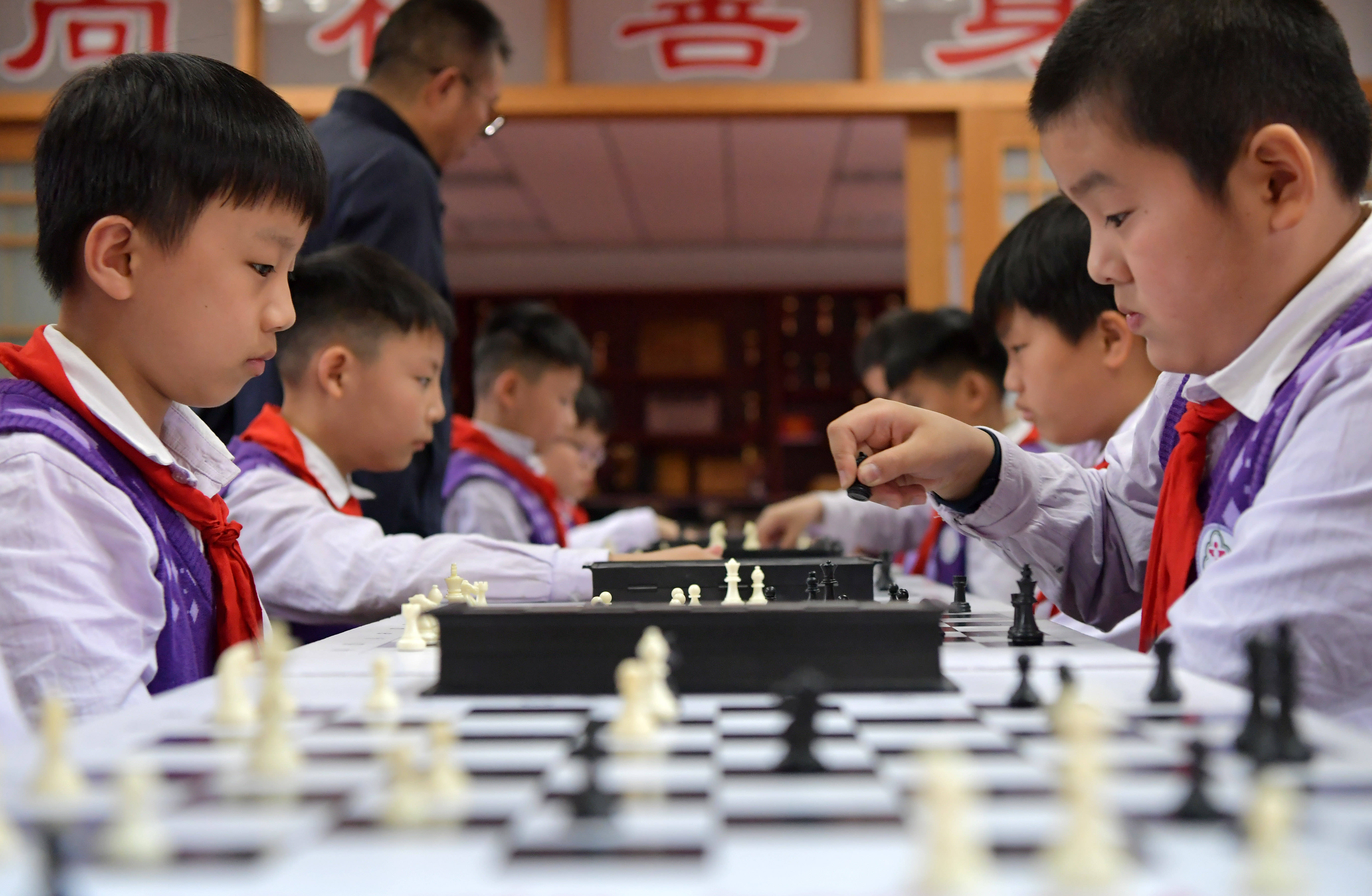 国际象棋——快乐校园 棋韵悠长