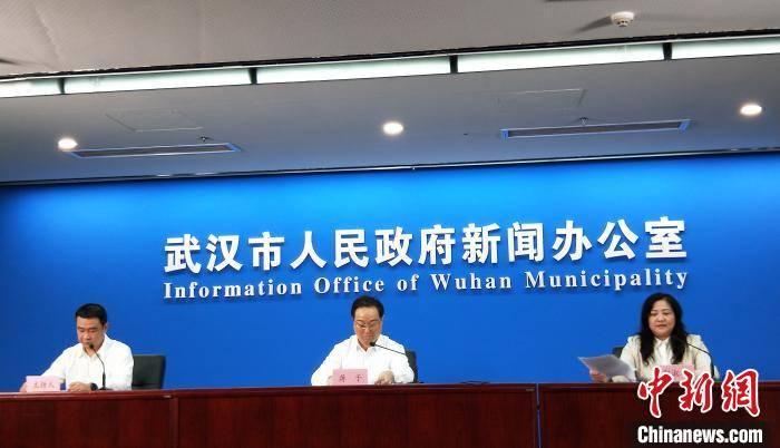 武汉经济运行今年逐季回升 前三季度GDP同比下降10.4%