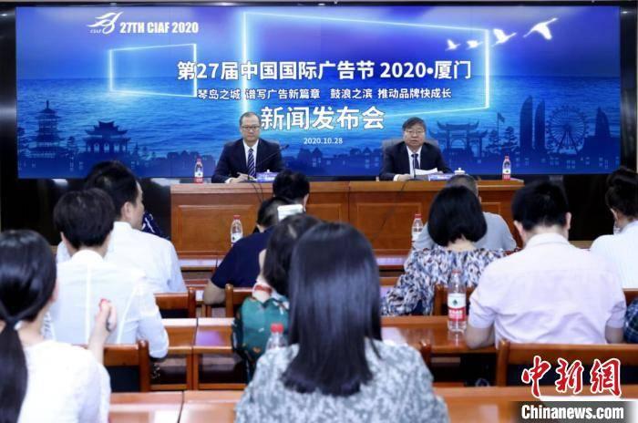 中国国际广告节将长期落地厦门举办