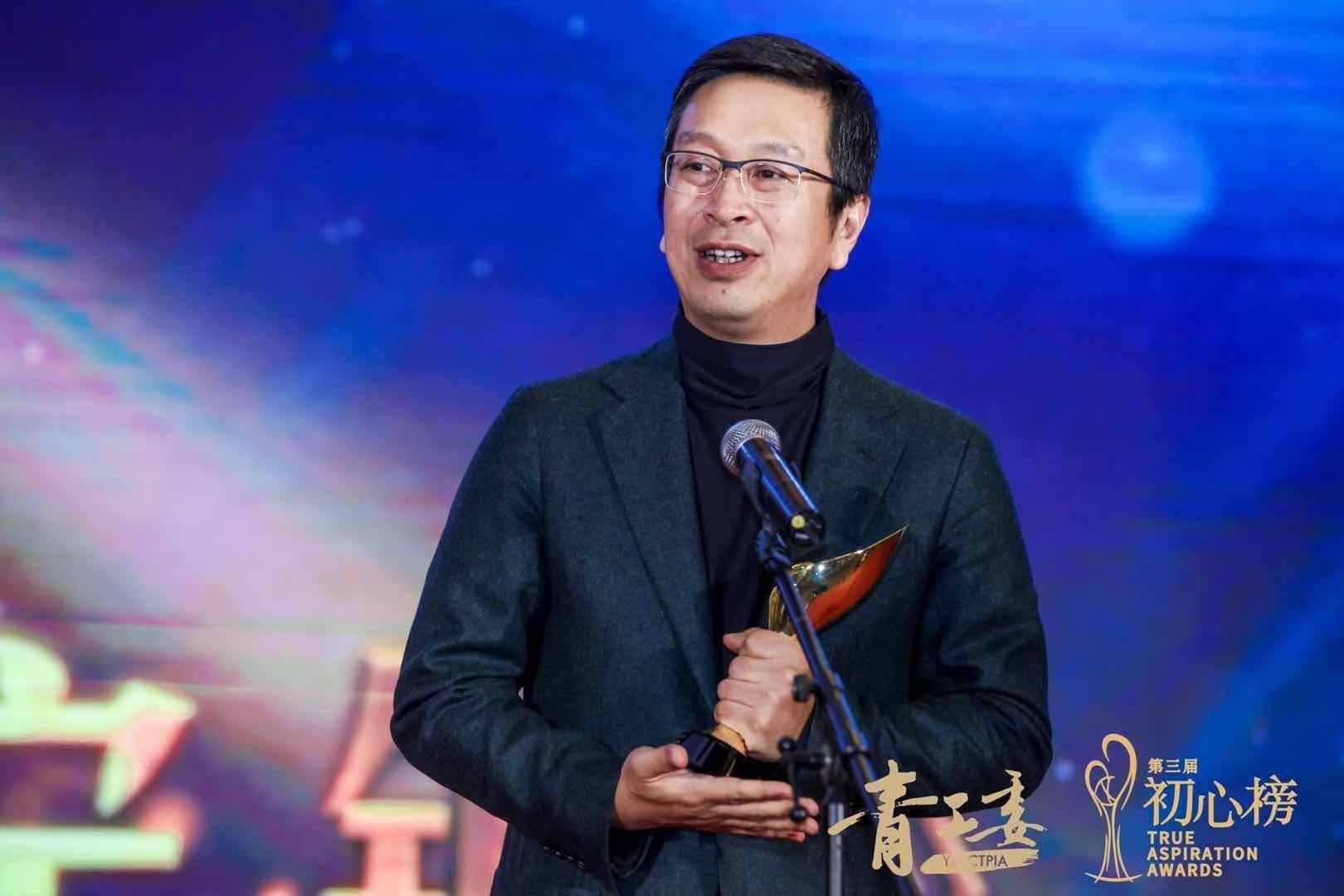 """陈数、侯鸿亮获第三届初心榜""""青年榜样""""奖"""