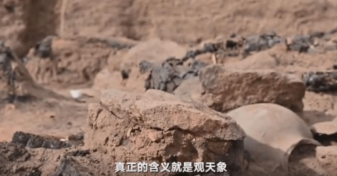 恒达官网中国首次发掘北魏皇帝祭天遗址,初步推断孝文帝曾在此观天象(图2)