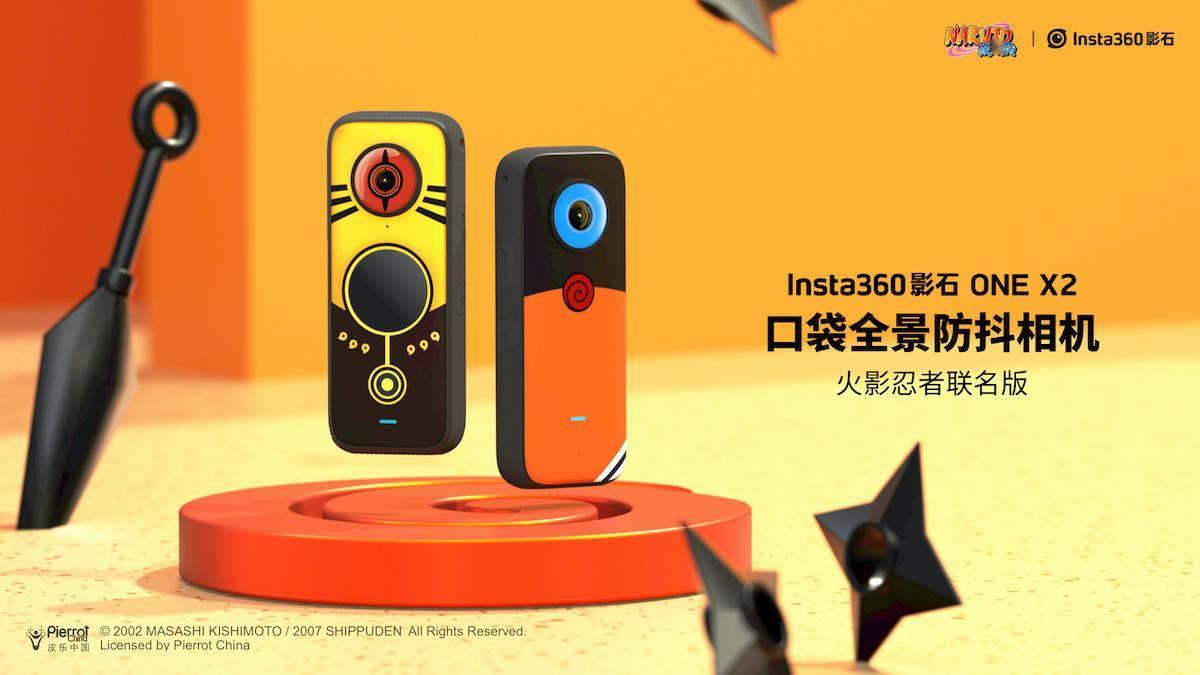 Insta360 推出口袋全景防抖相机 ONE X2,更有火影联名版