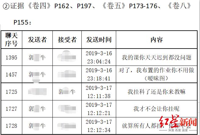 吴孟达丧礼将于3月7日举行 田启文透露追思会取消