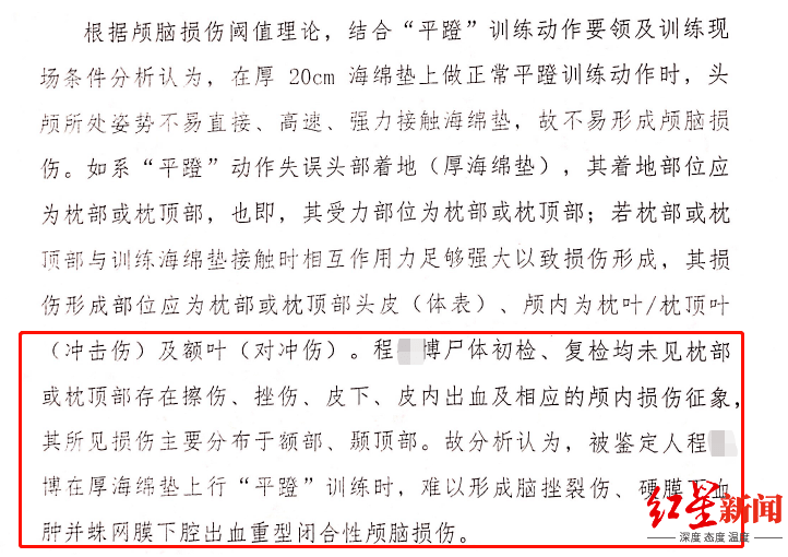 恒达官网7岁男童登封武校习武死亡 涉事教练涉嫌过失致人死亡被移送起诉(图4)