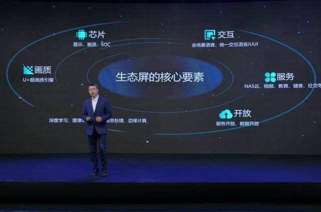 海信集团副总裁透露今年内将推出AR/VR一体机