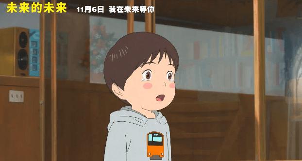 """细守田执导动画电影《未来的未来》发布中配版终极预告 四岁男孩遇到来自未来的妹妹""""未来"""""""