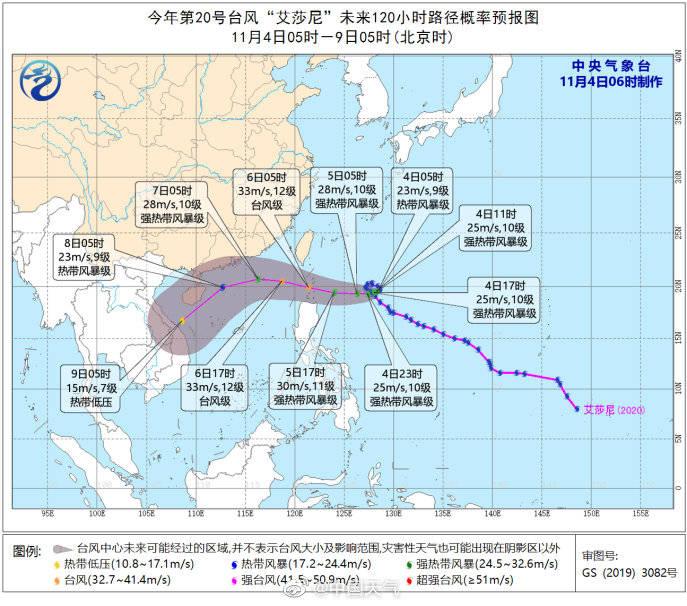 """台风""""艾莎尼""""将回旋少动 未来24小时对我国近海无影响"""